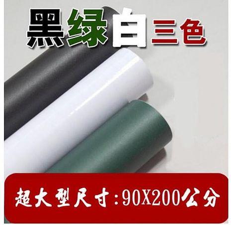 【特賣】超大尺寸環保無痕白板貼/綠板貼/黑板貼-重複使用不傷牆面【WB110】