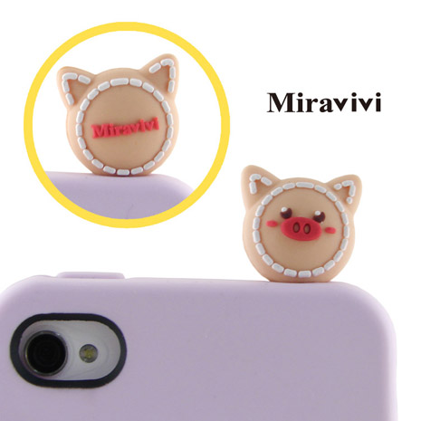 Miravivi 可愛動物狂想曲系列耳機防塵塞-PiPi豬
