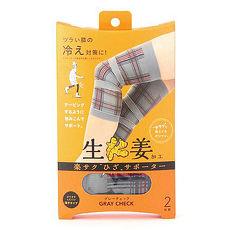 【日本COGIT】樂活暖暖生薑膝蓋護套