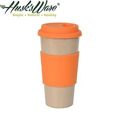 【美國Husk's ware】稻殼天然無毒環保咖啡隨行杯-熱帶橙
