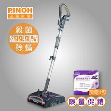 ★加贈清潔布★『PINOH』☆品諾 多功能蒸汽清潔機(2in1旗艦款) PH-S15M