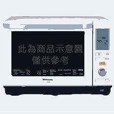 『Panasonic』☆ 國際牌 27L 蒸氣烘烤微波爐 NN-BS603