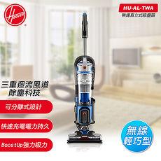 │美國 HOOVER│無線直立式吸塵器 HU-AL-TWA