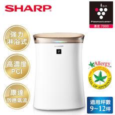 ├ SHARP ┤ 夏普 12坪 自動除菌離子 空氣清淨機 FU-G50T