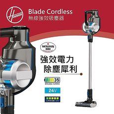 ├HOOVER┤胡佛 Blade Cordless無線輕巧型吸塵器 HSV-BD32-TWA