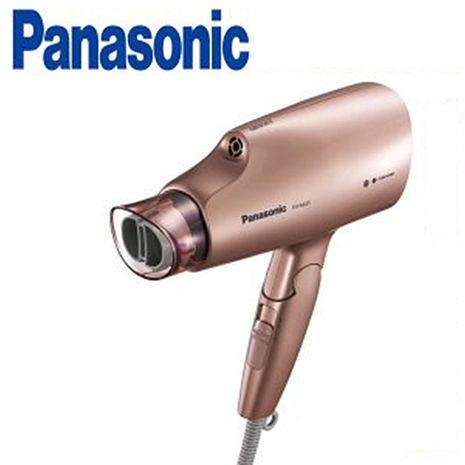 Panasonic 奈米水離子國際電壓吹風機 EH-NA55-