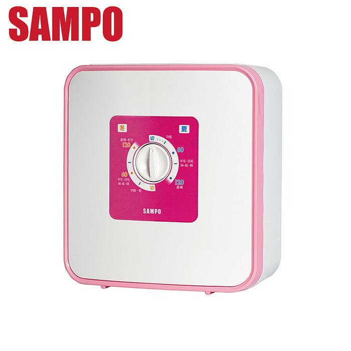 SAMPO 聲寶 四季用多功能烘被機(附烘被球、烘靴管) HX-TB06B-