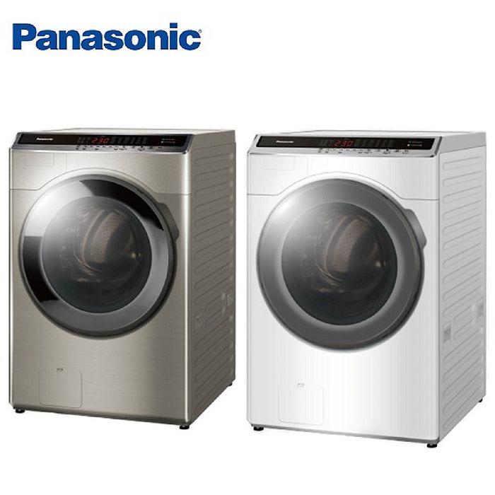 (領券再享折)Panasonic 國際牌 18kg滾筒式溫水洗脫烘ECONAVI變頻洗衣機 NA-V180HDH-