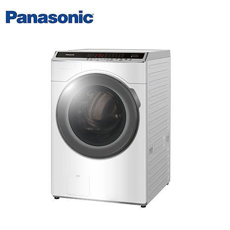 (領券再享折)Panasonic 國際牌 14Kg/10kg滾筒式溫水洗脫烘變頻洗衣機 NA-V140HDH-含